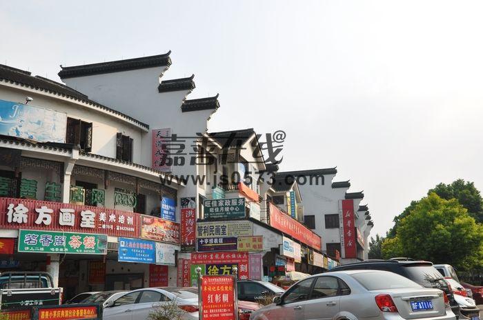 文化市场 [查看小区] [公交查询] 房屋总价约: 10.